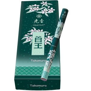 TAKAMURA - Bambus Hain, Hikali Koh Classic...