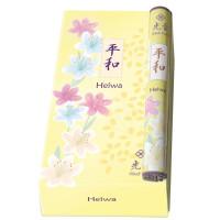 HEIWA - Frieden, Hikali Koh Harmonie & Schönheit