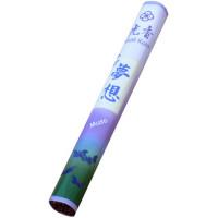 MUSO - Lavendeltraum, Hikali Koh Japanischer Garten Räucherstäbchen