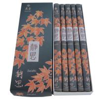 SEISHI - Kraft der Weisheit, Hikali Koh Tempel Räucherstäbchen